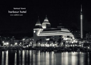 tamsui-harbour-fullon-hotels-linjinliang