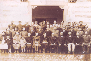 Photo of the faculty February 28 incident 19470307 3